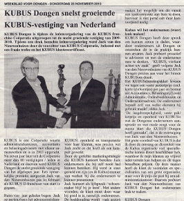 Kubus Dongen snelst groeiende vestiging van Nederland